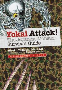 Yokai Attack!